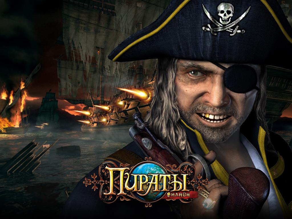 Пираты Карибского Моря – играть онлайн бесплатно!